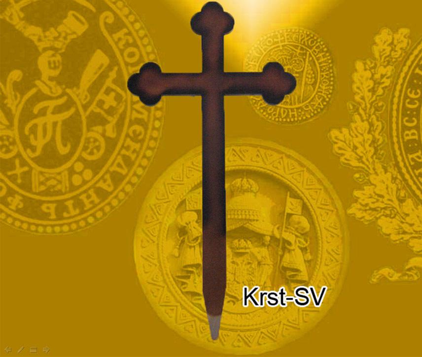Krst-SV