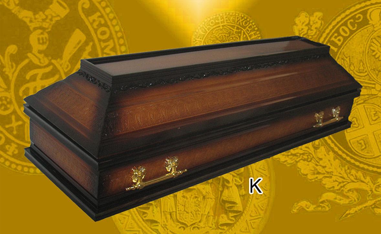 Kovčeg od topole sa CV ručkama